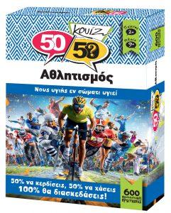 50/50 Games – Επιτραπέζιο – Κουίζ Αθλητισμός 505006