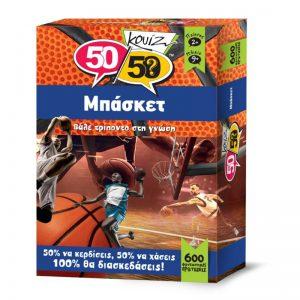 50/50 Games – Επιτραπέζιο – Κουίζ Μπάσκετ 505010