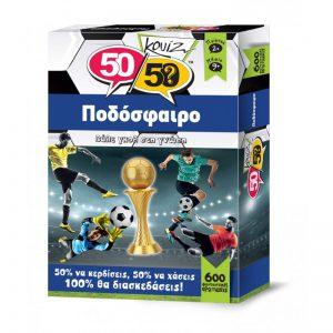 50/50 Games – Επιτραπέζιο – Κουίζ Ποδόσφαιρο 505011